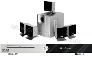 CHILI DVD-MX205 + Pack 5.1 h8100